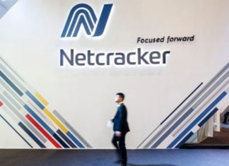 Netcracker launches innovative Solution for Monetizing 5G Networks-as-a-Services
