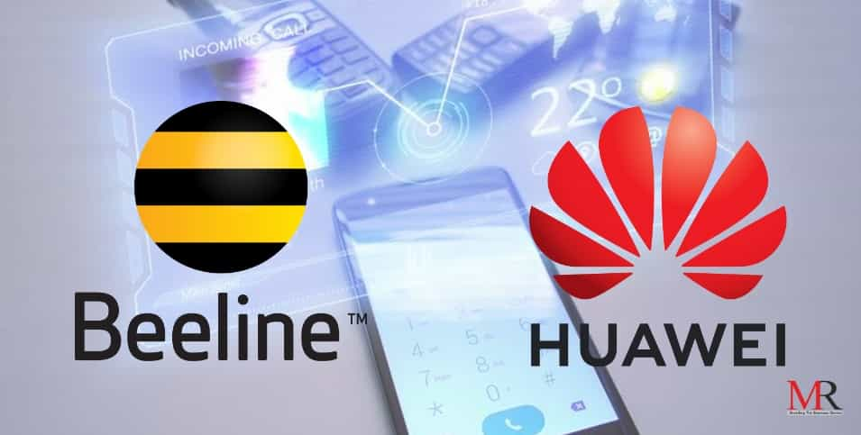 Beeline and Huawei Conduct the First 5G Holographic Call in Russia
