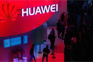 Huawei TIANGANG